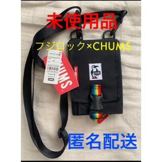 チャムス(CHUMS)の未使用品 FUJI ROCK FESTIVAL×GAN-BANマルチパスケース(ショルダーバッグ)