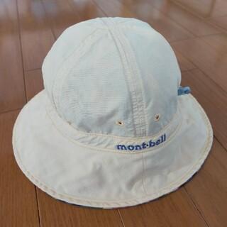 モンベル(mont bell)のモンベル キッズハット サイズ51~54cm(帽子)