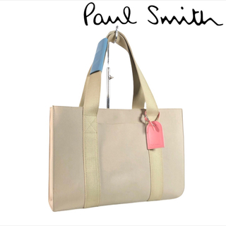 ポールスミス(Paul Smith)のA4収納可能 Paul Smith キャンバス ビジネストートバッグ (トートバッグ)