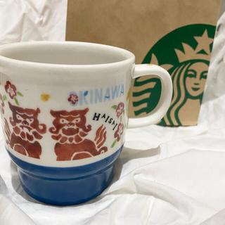 Starbucks Coffee - スタバ スターバックス  マグカップ スタバマグ スタバマグカップ