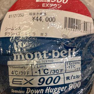 モンベル(mont bell)の【展示未使用品】モンベル ダウンハガー900 #3(寝袋/寝具)
