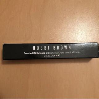 ボビイブラウン(BOBBI BROWN)のBOBBI BROWN リップグロス(リップグロス)
