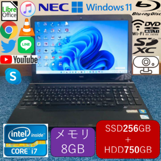 NEC - ☆綺麗な黒☆4コアi7/ブルーレイ/SSD+HDD NEC LS150HS改