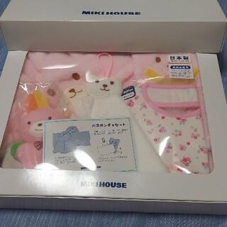 ミキハウス(mikihouse)の【新品】ミキハウス バスポンチョセット ピンク(その他)