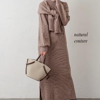 natural couture - 新品 natural couture マルチWAYレイヤードニットワンピース