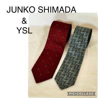 サンローラン(Saint Laurent)のJUNKO SHIMADA& YSLネクタイ セット(ネクタイ)