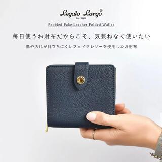Legato Largo - legato largo 二つ折り財布