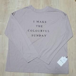 グレイル(GRL)のGRL 長袖Tシャツ(Tシャツ(長袖/七分))
