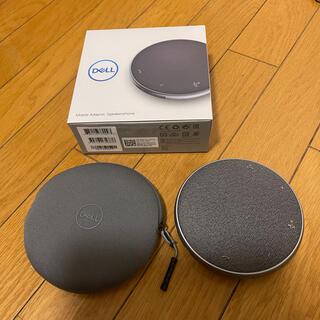 デル(DELL)のDell モバイル アダプター スピーカーフォン(PC周辺機器)