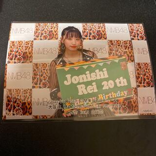 エヌエムビーフォーティーエイト(NMB48)のNMB48 生写真 2021.6.25 白間美瑠プロデュース公演 上西怜 生誕祭(アイドルグッズ)