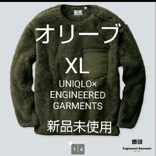 ユニクロ(UNIQLO)のユニクロ エンジニアドガーメンツ フリースプルオーバー XL オリーブ(その他)