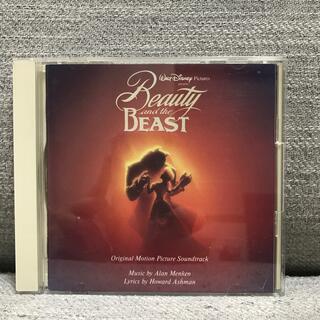 サウンドトラック Beauty and the Beast 美女と野獣 CD(映画音楽)