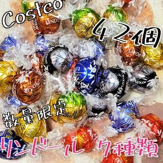 コストコ(コストコ)のコストコ リンツ リンドール チョコレート 42個(菓子/デザート)