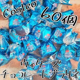コストコ(コストコ)のコストコ ウィターズ プラリネ チョコレート 60個(菓子/デザート)