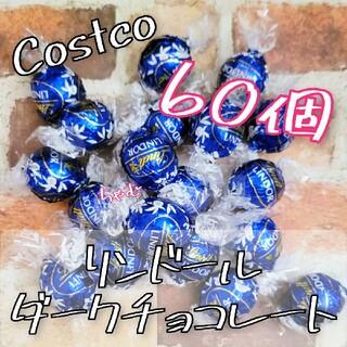 コストコ(コストコ)のトコ リンツ リンドール  ダーク チョコレート 60個(菓子/デザート)