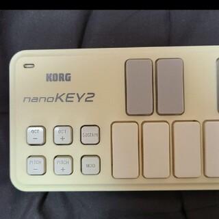 KORG nano KEY2(MIDIコントローラー)