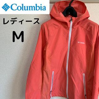 コロンビア(Columbia)のColumbia コロンビア ナイロンジャケット レディース Mサイズ(ナイロンジャケット)