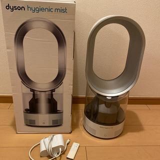 Dyson - ダイソン 加湿器 and 扇風機 超音波式加湿器