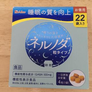 ハウスショクヒン(ハウス食品)のハウスウェルネスフーズ  ネルノダ 粒タイプ 4粒×22袋入り(その他)