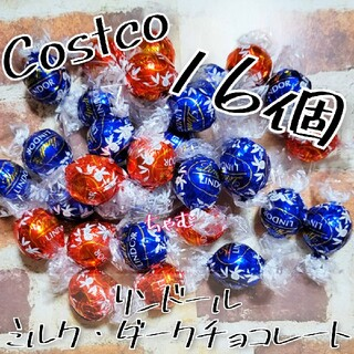 コストコ(コストコ)のコストコ リンドール チョコレート ミルク ダーク 16個(菓子/デザート)