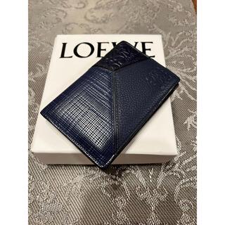 ロエベ(LOEWE)の最終値下げ LOEWE ロエベ インディゴ カードケース 財布 パズル(折り財布)