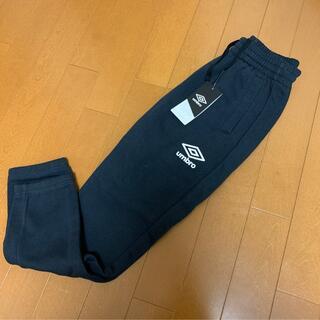 アンブロ(UMBRO)のアンブロ  スウェットパンツ ブラック140サイズ(パンツ/スパッツ)