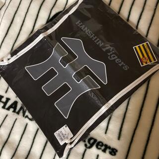 阪神タイガース - 阪神タイガース リュック巾着 黒