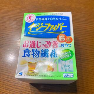 コバヤシセイヤク(小林製薬)のイージーファイバー 30パック(その他)