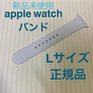 アップル(Apple)のapple watch バンド Lサイズ series3 38mm 純正(その他)