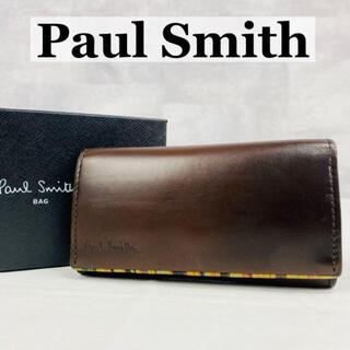 ポールスミス(Paul Smith)のポールスミス 4連 キーケース マルチストライプ 茶 ☆箱付き(キーケース)