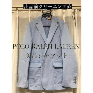 ポロラルフローレン(POLO RALPH LAUREN)の【美品★ ラルフローレン ジャケット 】(テーラードジャケット)