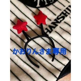 ハンシンタイガース(阪神タイガース)の阪神タイガース 赤星カチューシャ(応援グッズ)