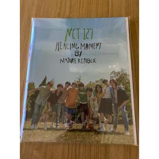 ネイチャーリパブリック(NATURE REPUBLIC)のNCT127 写真集 Nature Republic(K-POP/アジア)