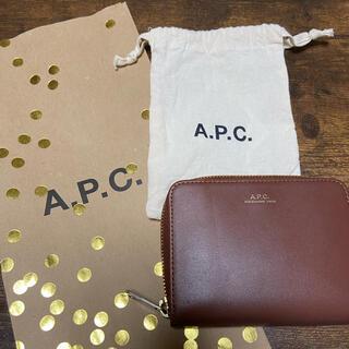 アーペーセー(A.P.C)のA.P.C アーペーセー コンパクトウォレット(財布)