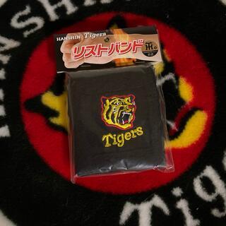 ハンシンタイガース(阪神タイガース)の阪神タイガース リストバンド 赤虎マーク 黒(応援グッズ)