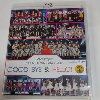 モーニングムスメ(モーニング娘。)のHello!Project COUNTDOWN PARTY 2015 ~ GOO(ミュージック)
