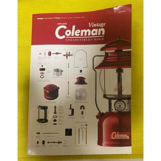Coleman - ヴィンテージ・コールマン・コレクタブル・ブック