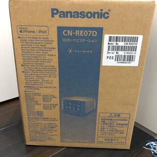 パナソニック(Panasonic)のPanasonicストラーダ CN-RE07D(カーナビ/カーテレビ)