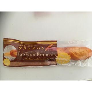 ブルーム(BLOOM)のブルーム フランスパン スクイーズペン(その他)