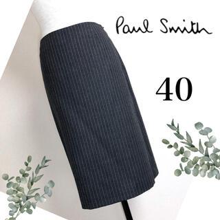 ポールスミス(Paul Smith)のポールスミスのグレーのストライプタイトスカート (40)  (ひざ丈スカート)