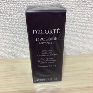 COSME DECORTE - 【新品未開封】新♡リポソーム