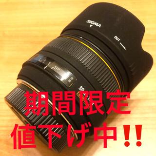 シグマ SIGMA 単焦点 30mm F1.4 EX DC HSM Nikon