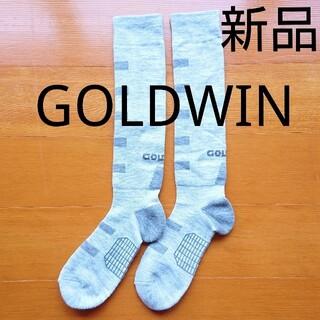 ゴールドウィン(GOLDWIN)の処分セール✴️即購入OK✴️ゴールドウィン GOLDWIN靴下 21~24㎝(登山用品)