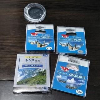 Kenko - Kenko サーキュラーPLワイド レンズフィルター