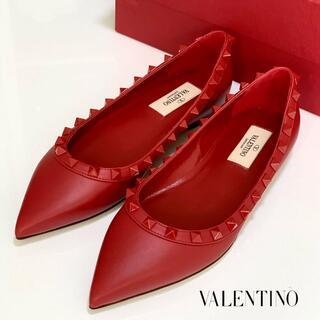 ヴァレンティノ(VALENTINO)の3021 未使用 ヴァレンティノ ロックスタッズ レザー フラットシューズ(ハイヒール/パンプス)