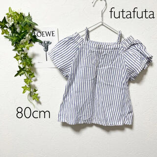 フタフタ(futafuta)のfutafuta  オープンショルダートップス(Tシャツ)