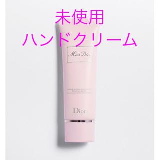 Dior - ミス ディオール ハンドクリーム(50mL)