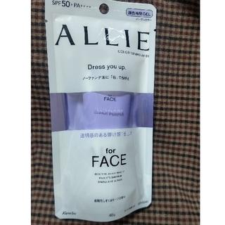 ALLIE - アリィー カラーチューニングUV PU パープルカラー(40g)
