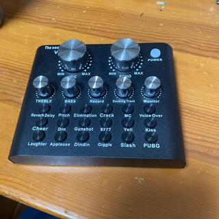 ボイスチェンジャー the sound card V8(エフェクター)