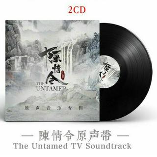 陳情令 OST CDサウンドトラック商品(魔道祖師肖戦王一博)